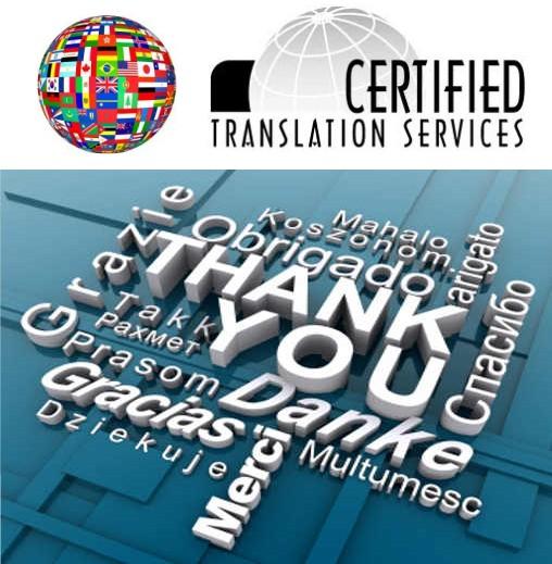 TranslationServicesThankYou